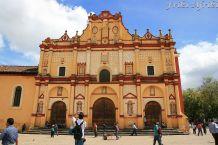 San Cristobal - katedra